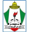 Al Wehdat Club